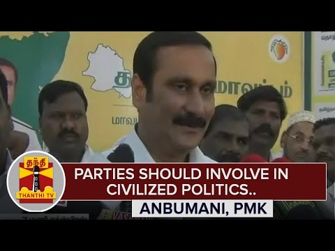 Parties-should-involve-in-Civilized-Politics--Anbumani-Ramadoss-Thanthi-TV