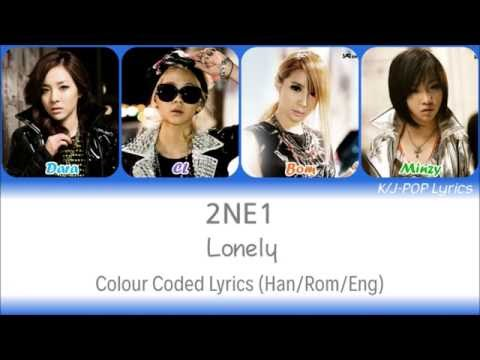 2NE1 (투애니원) - Lonely Colour Coded Lyrics (Han/Rom/Eng)
