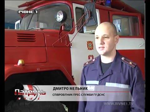 У Острозькому районі на пожежі в житловому будинку виявили загиблого господаря [ВІДЕО]