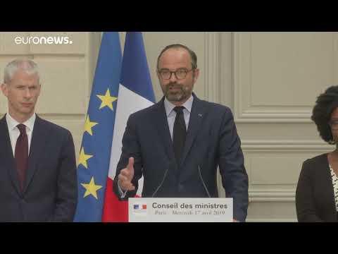 Διεθνής διαγωνισμός για την Παναγία των Παρισίων