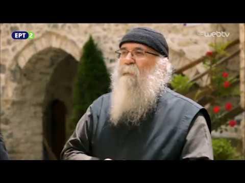 Φωτεινά Μονοπάτια   «Ο Άγιος Διονύσιος, ο εν Ολύμπω, μία χαρισματική μορφή» | 01/10/2016 | ΕΡΤ