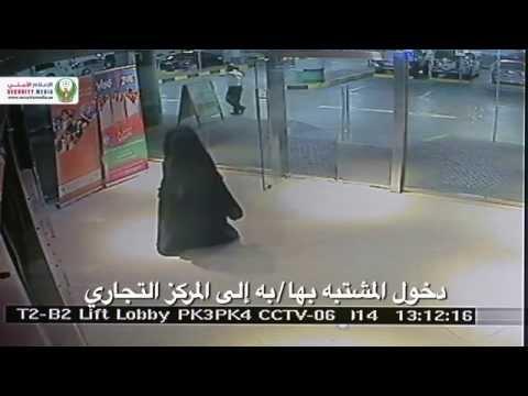فيديو يظهر تحركات مرتكب / مرتكبة جريمة شبح الريم