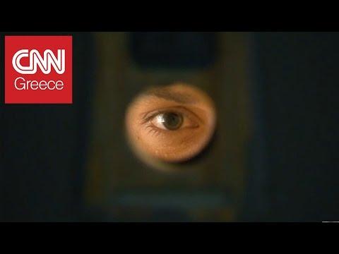 Video - Η Ελλάδα δεύτερη χώρα στην Ευρώπη σε εθισμό στο διαδίκτυο