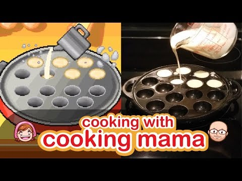Takoyaki (Octopus Dumplings) | Cooking With Cooking Mama!