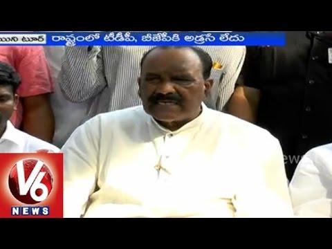 Nayini Narasimha Reddy counter attacks on Amith Shah comments