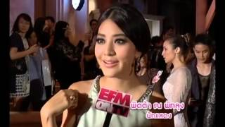 EFM ON TV 23 December 2013 - Thai TV Show