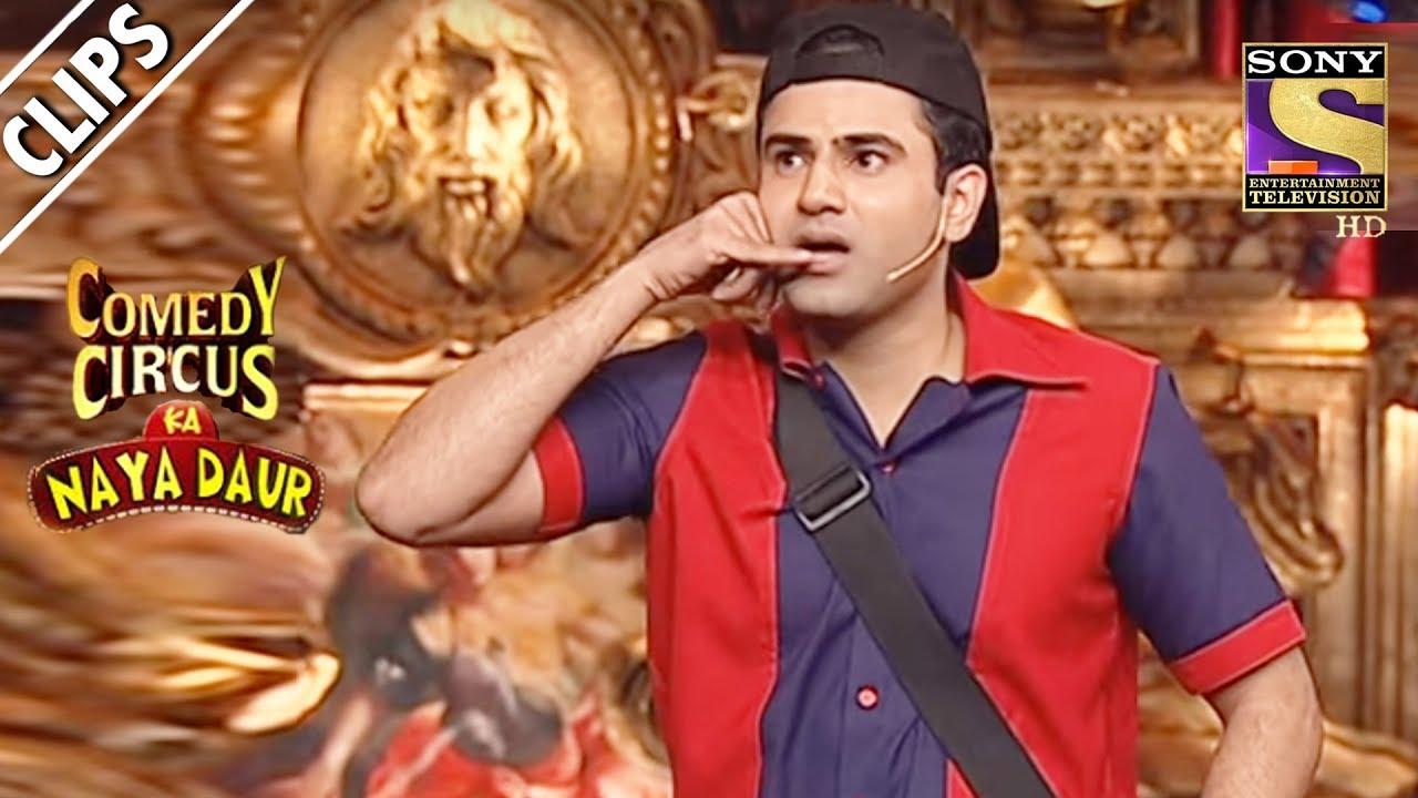 Ather Habib Delivers Pizza | Comedy Circus Ka Naya Daur