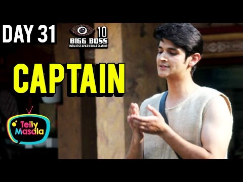 Rohan Mehra becomes New CAPTAIN   Bigg Boss 10 :