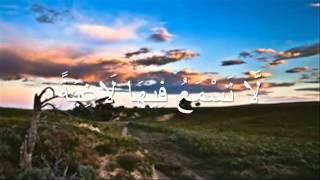Ramadan Quran Surah 88- Al Ghashiya , Mishary Rashid Al Afasy with english audio translation