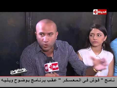 """خالد دياب: عربية الترحيلات بفيلم """"اشتباك"""" هذه مثل مصر حالياً اخر 4 سنوات"""