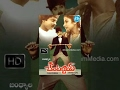 Chantabbai Telugu Full Movie  Chiranjeevi Suhasini  Jandhyala  K Chakravarthy waptubes