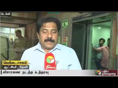 Tribal-women-sexually-abused-Theni-collector-talks-about-SIT-formation