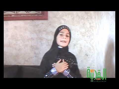 كفر قاسم سمية رغيد بدير