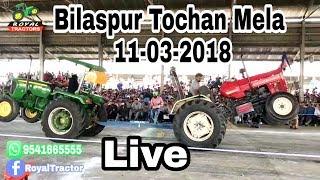 Live Tochan Mela Bilaspur (Haryana) Swaraj 855 Vs John Deere 5050 D