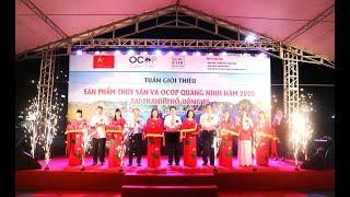 Khai mạc Tuần giới thiệu sản phẩm thủy sản và OCOP Quảng Ninh tại thành phố Uông Bí