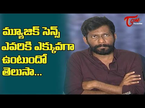 Director Buchi Babu Sana Comments about Music | UPPENA Movie Press Meet | TeluguOne Cinema