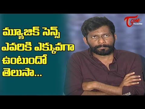 Director Buchi Babu Sana Comments about Music | UPPENA Movie Press Meet | TeluguOne Cinema