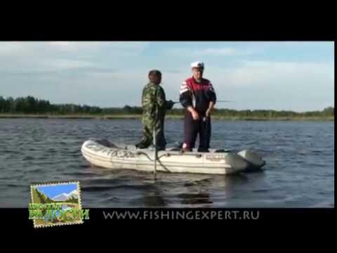 рыбалка на малом иване