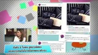 Gang 'Ment 13 June 2014 - Thai TV Show