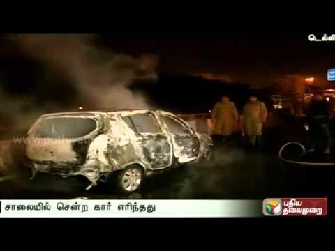 Car-catches-fire-near-AIIMS-hospital-Delhi-09-03-2016