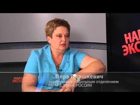 Народная Экспертиза / Вера Плашкевич