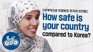 Video 한국에 비해 당신의 모국은 얼마나 안전한가요? MP3, 3GP, MP4, WEBM, AVI, FLV April 2019