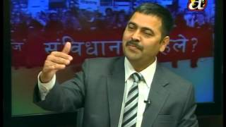 sambidhan kahile (Dr. K.L Devkota)