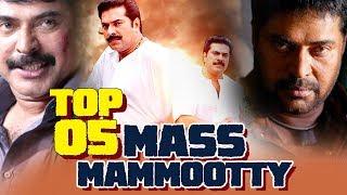 Video Mammootty Massive Scenes | Malayalam Best Movie Scenes | Mammootty Mass Dialogues MP3, 3GP, MP4, WEBM, AVI, FLV Oktober 2018