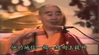 Kinh A Di Đà Yếu Giải Tinh Hoa Lục 3-6 - Pháp Sư Tịnh Không