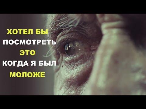 Это видео изменит Вашу жизнь. У меня нет слов - DomaVideo.Ru