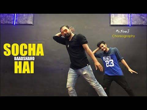 Socha Hai Baadshaho Kiran J DancePeople Studios