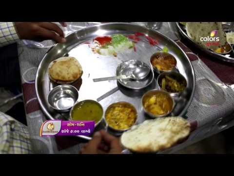 Food-Thi-Gujarati--Promo