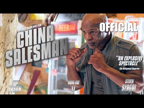 China Salesman (Official Trailer)