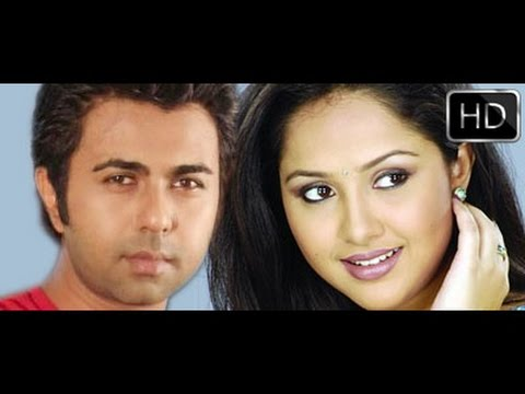 "Bangla Natok ""নীড়ে পাখি"" [HD] ft. Apurba,Nadia"
