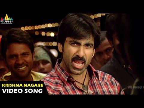 Video Neninthe Songs | Krishnanagare Mama Video Song | Ravi Teja, Siya | Sri Balaji Video download in MP3, 3GP, MP4, WEBM, AVI, FLV January 2017