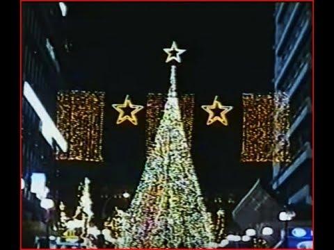 "Video - Η νέα ""τάση"" των celebrities: Άναψε κι εσύ ένα χριστουγεννιάτικο δέντρο, μπορείς!"