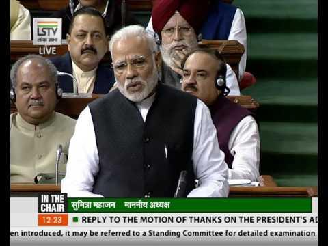 धन्यवाद प्रस्ताव पर जवाब देते प्रधानमंत्री मोदी