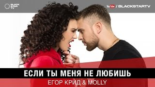 Nonton                     Molly                                                                          2017  Film Subtitle Indonesia Streaming Movie Download