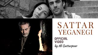 Yeganegi Music Video Satar