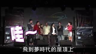 侯佩岑主持台北四千萬跨年秀!拼高雄人肉噴射力宏熱唱!