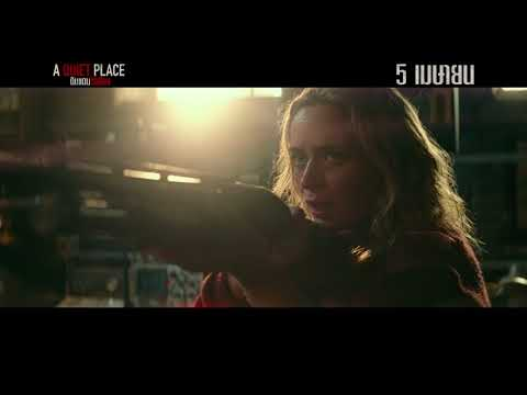 A Quiet Place | Hunt | TV Spot | UIP Thailand