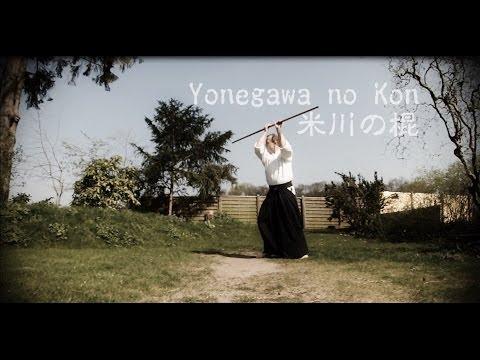 Yonegawa no Kon - sort of...