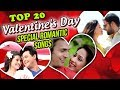 Top 20 Valentine's Day Special Romantic Songs | Video Jukebox | Latest Marathi Love Songs