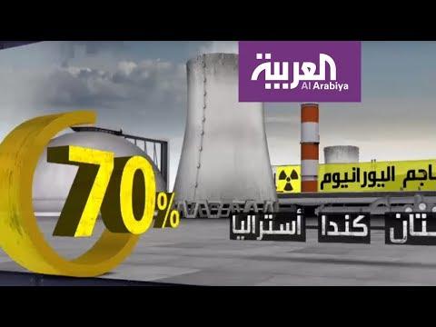 العرب اليوم - شاهد: مراحل تصنيع القنبلة الذرية