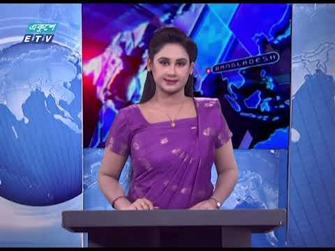 01 Am News || রাত ০১ টার সংবাদ || 14 July 2020 || ETV News