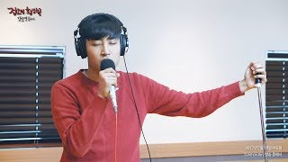 Parc Jae Jung - Focus, 박재정 - 시력▶ Playlist for MORE Hope Song at Noon Guest - https://www.youtube.com/playlist?list=PLWDz_A_ER637gCbyBKcC3v3h_CrF-M60U▶ LIKE the MBC Fanpage & WATCH new episodes - https://www.facebook.com/MBC