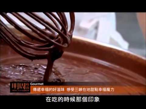 艾波索的明星商品 - 巧克力黑金磚、牛奶千層冰心泡芙、抹茶碧螺春捲
