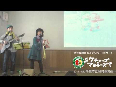 【出演ご依頼受付中!】ファミリーコンサート@千葉市立緑町保