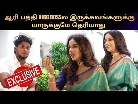 ஆரி ஒரு நல்ல Teacher - Aishwarya Dutta about Aleka & Aari Arujunan   Backstage