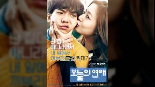 Love Forecast Radio Ad - Lee Seung Gi